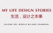 Poliform Varenna-at the Milan Furniture Fair - Shanghai